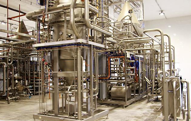 Milk Refinery of Kalleh